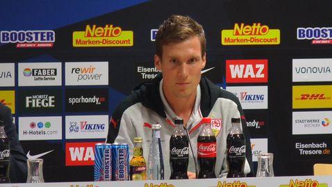 Guter Einstand für den neuen VFB-Coach Hannes Wolf, Bochum zeigt Reaktion